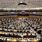 Program rada Komisije za 2021. godinu
