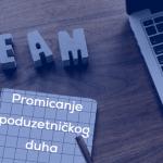 """Objavljen natječaj """"Europska nagrada za promicanje poduzetništva 2021"""""""